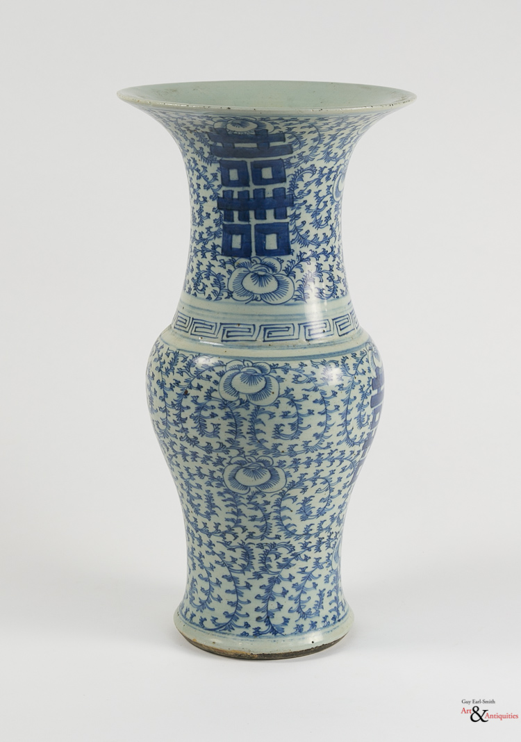 A Blue and White Qing Dynasty, Double Happiness Gu Vase, c. 19th Century