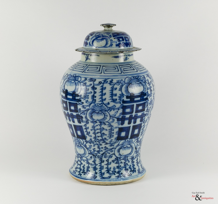 A Blue and White Qing Dynasty Vase and Cover,c. 19th Century