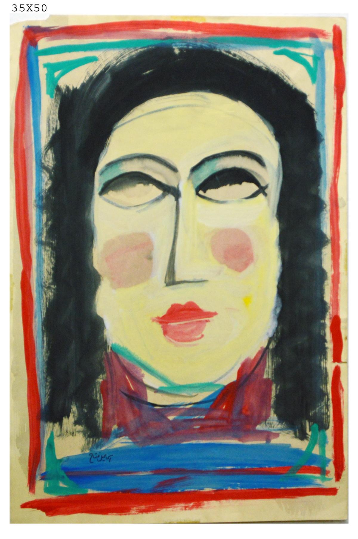 022_37 - Artist Ismail Fattah 50 in 35 gouache on paper  - الفنان اسماعيل فتاح (9).JPG