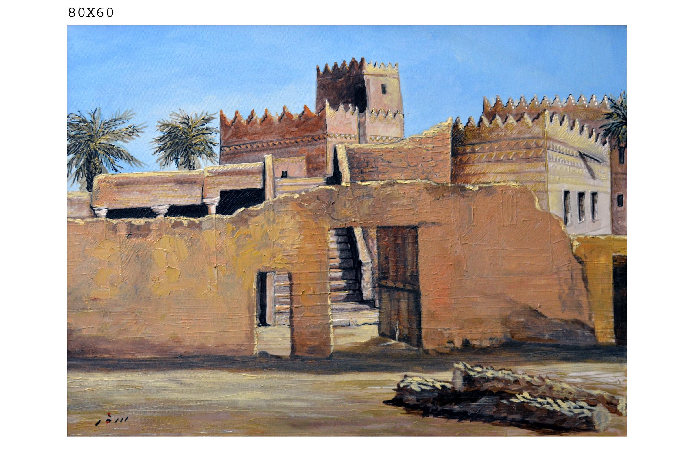 058_94 - artist Bana Safar 80 in 60 oil on canvas - الفنانة بانه سفر.JPG