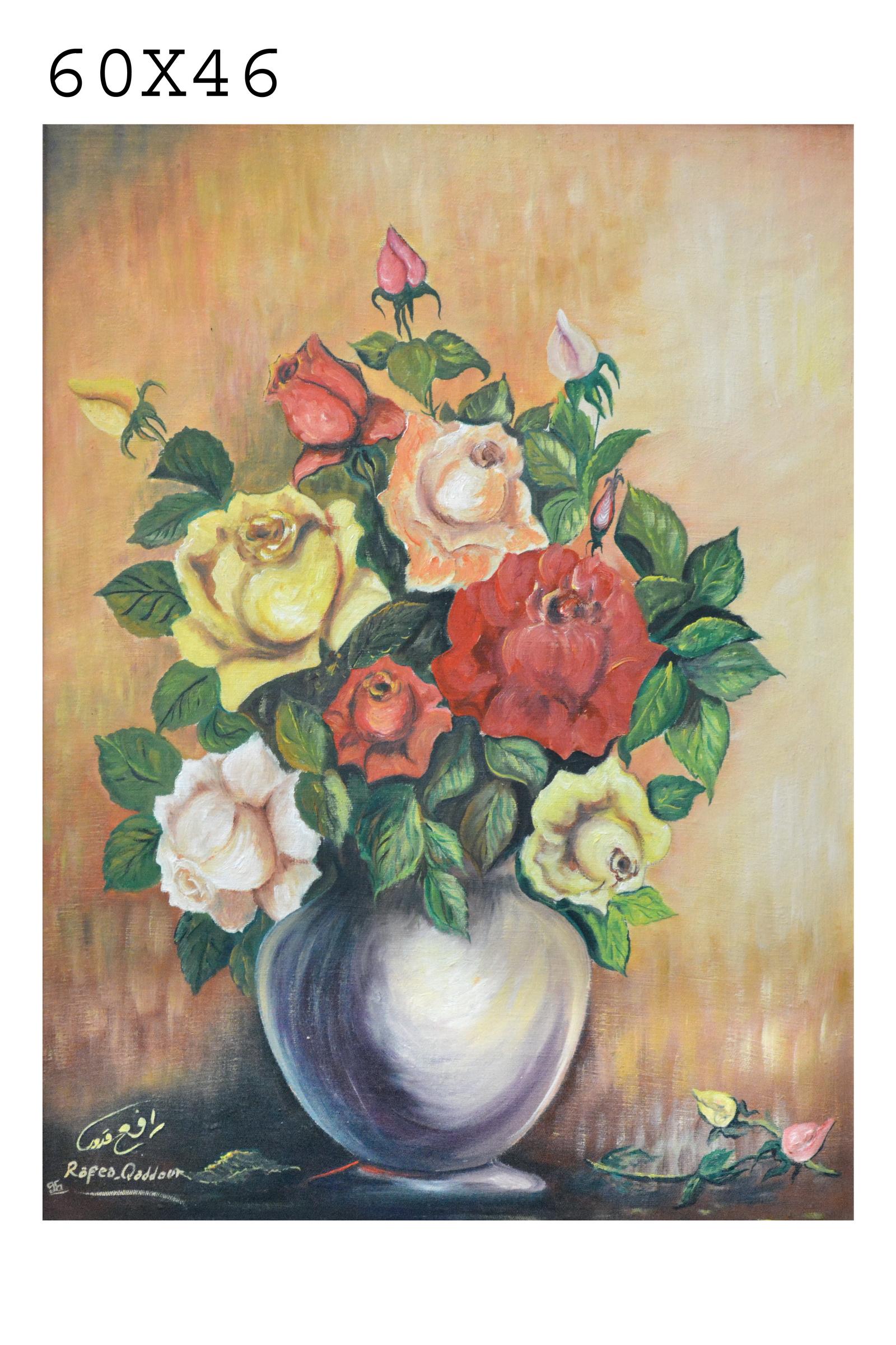 151_284 - Artist Rafe Qaddour  - 60 in 46 oil on canvas - رافع قدور.JPG