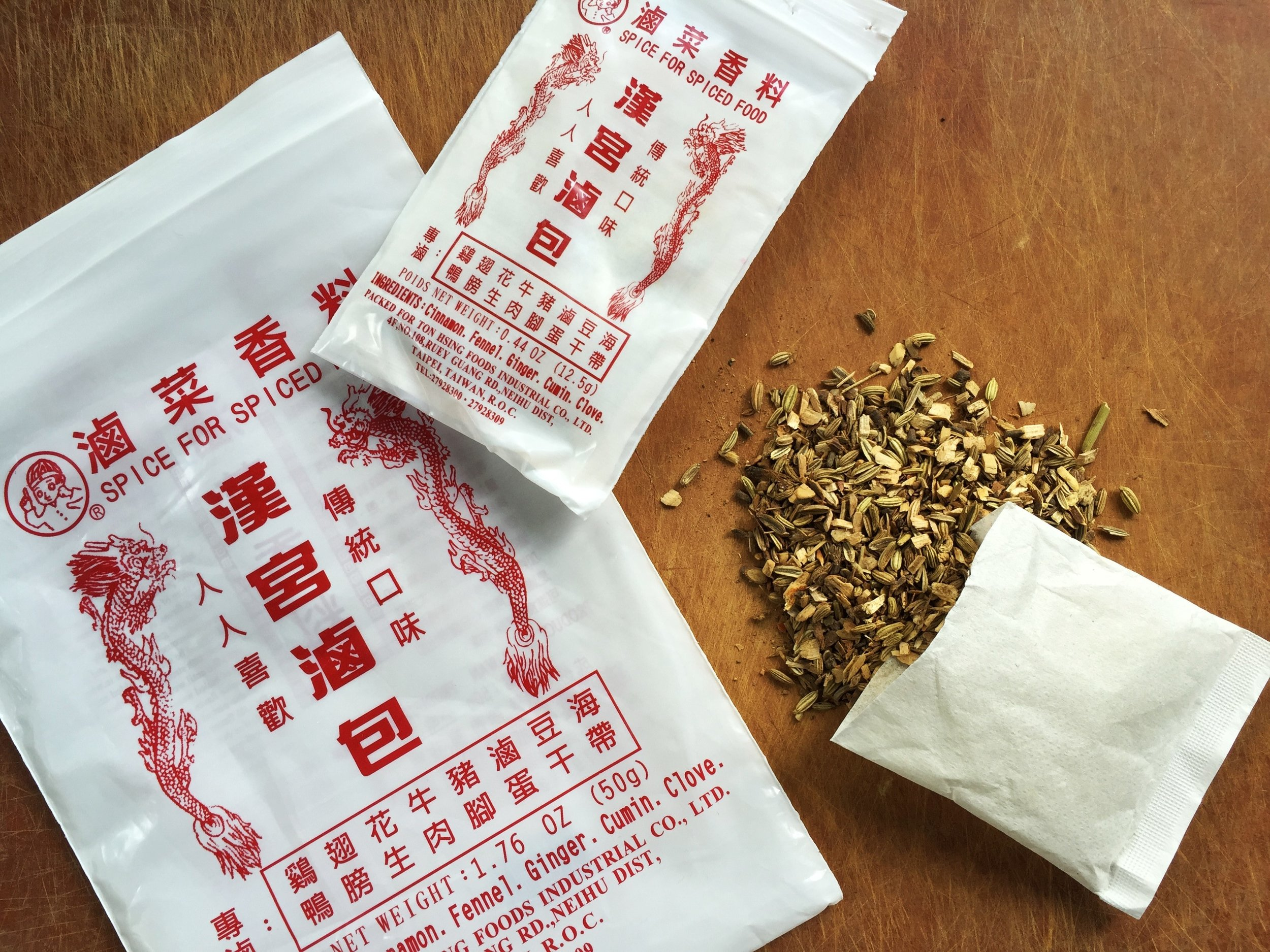 Chinese 5-spice flavor packets (with one opened up)
