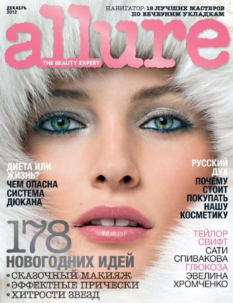 Edita Vilkeviciute, Allure December 2012.jpg