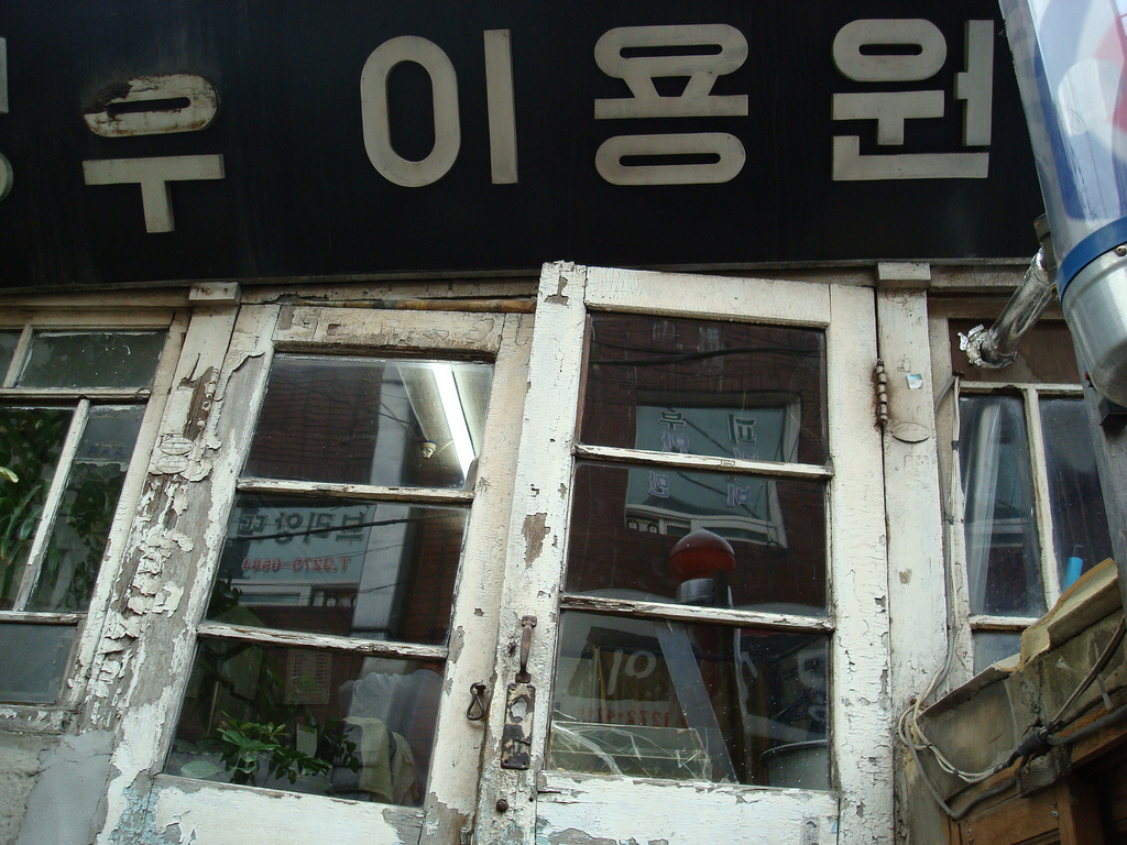 faces of seoul.jpg