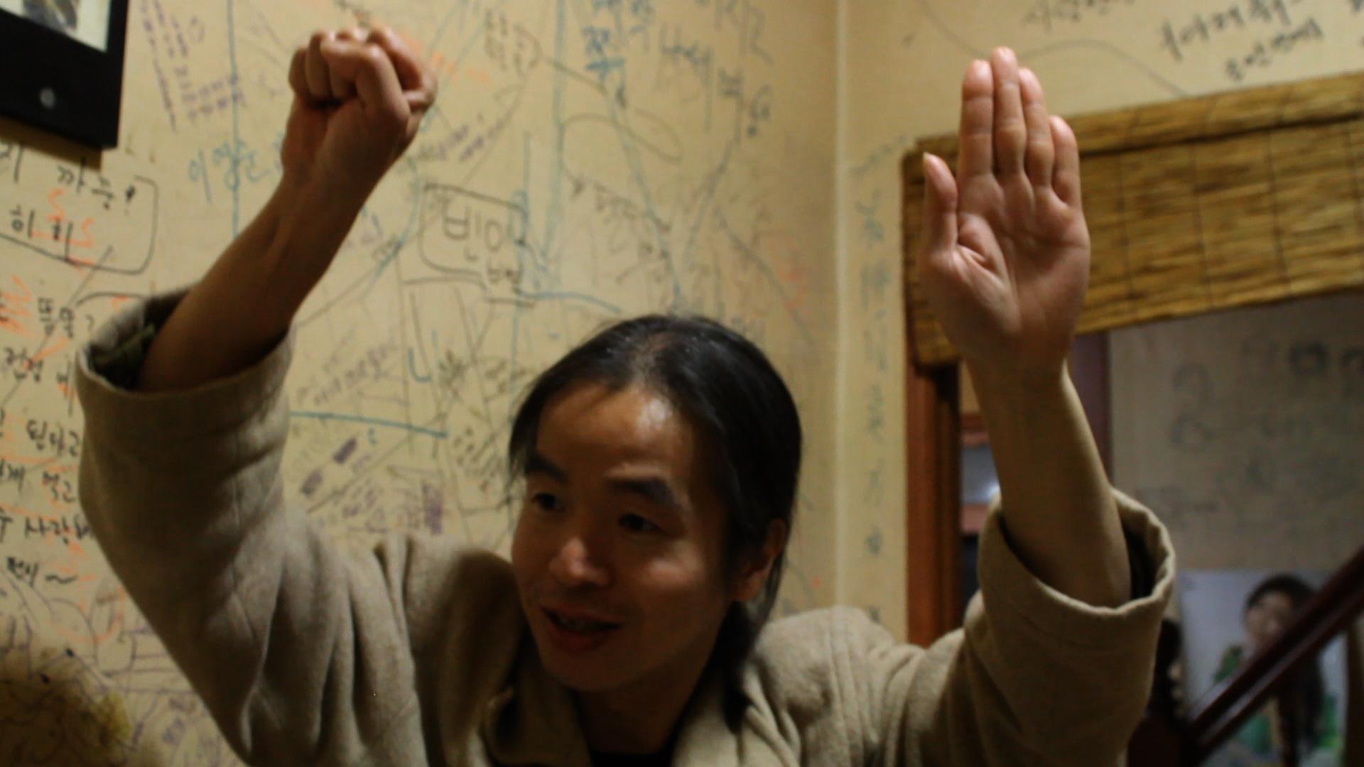 Tetsu Kono_still 4.jpg