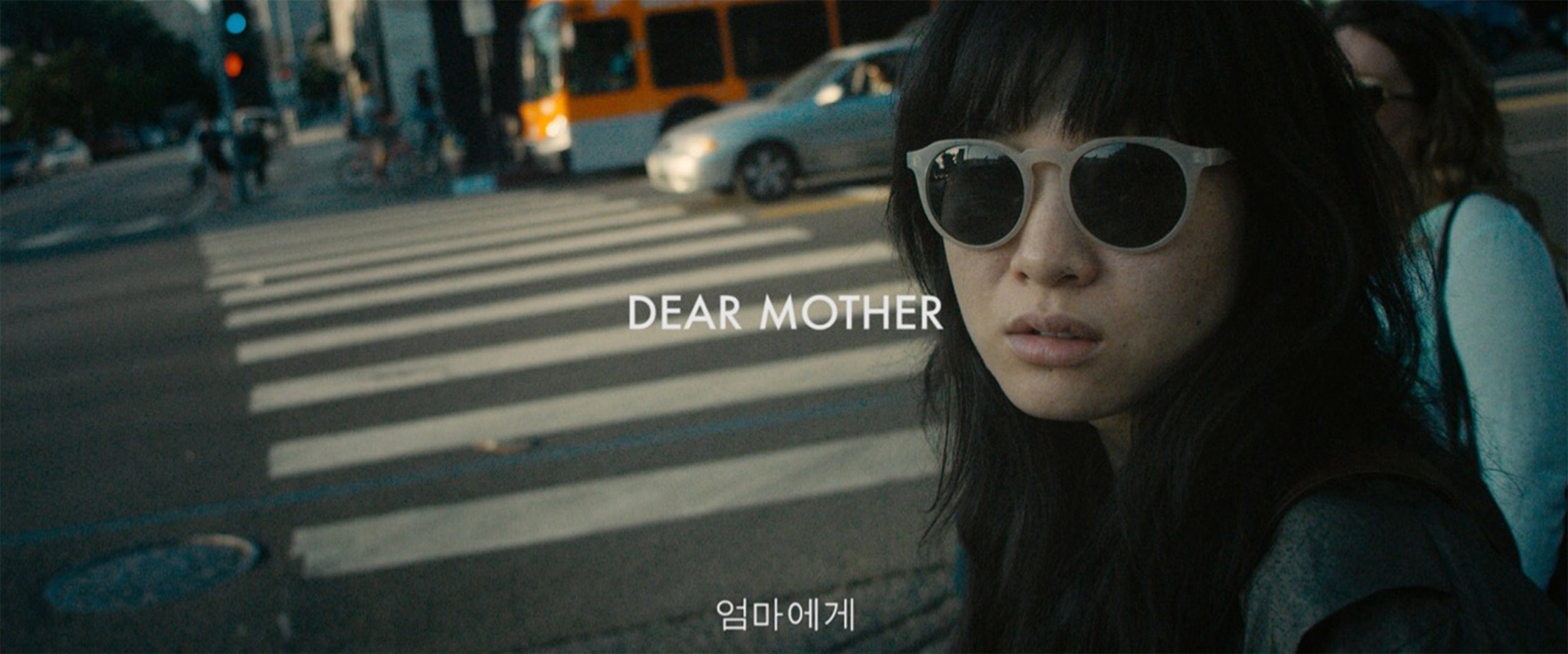 Deart Mother 1.jpg