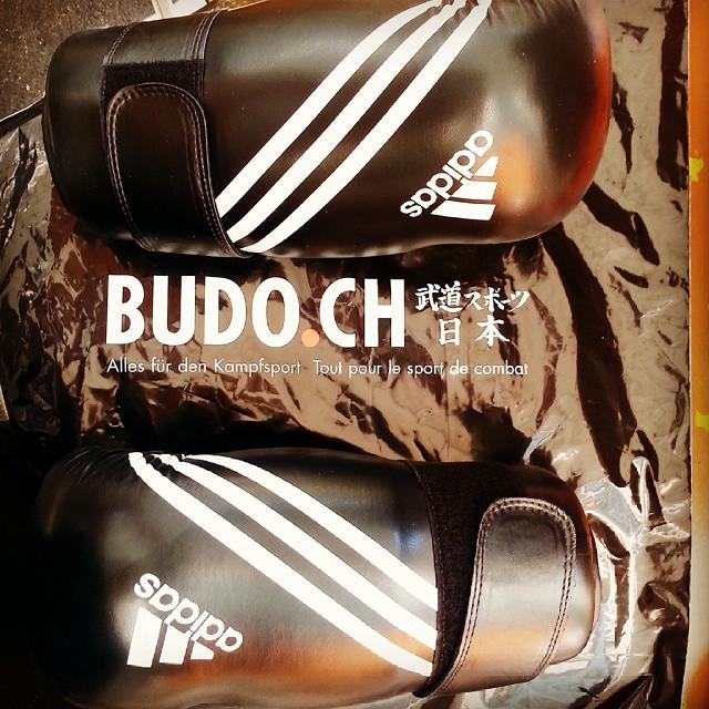 Nach erfolgreichem Verhandeln, Feilschen und Handschlägen haben wir alles zusammen für einen super Start!! #kickboxing #boxinggloves #budo #adidas