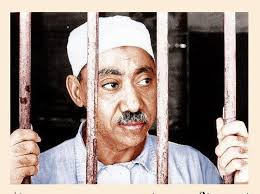 Sayyid Qutb : Father of Militant Islam
