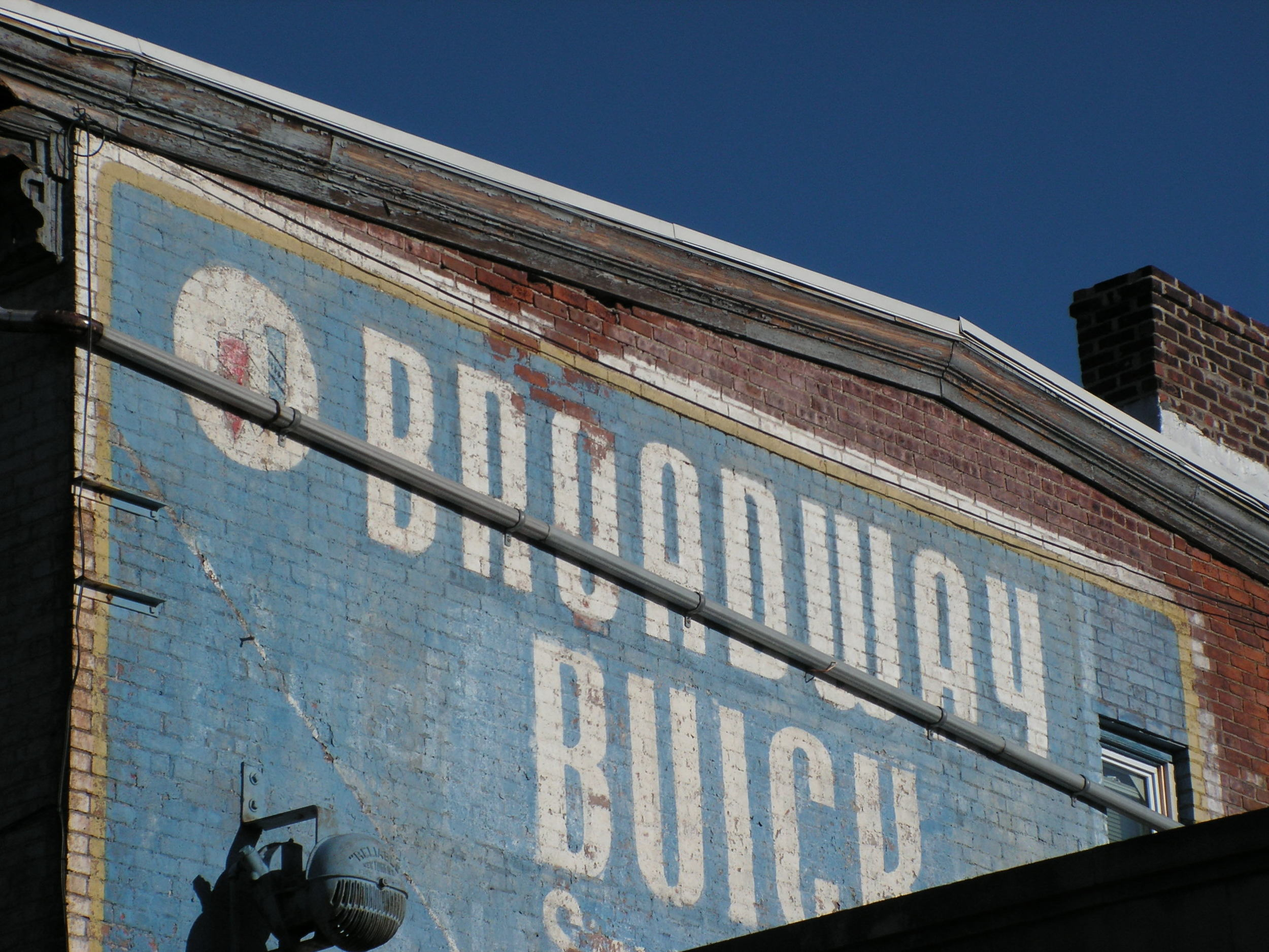 Broadway Buick, Newburgh, NY