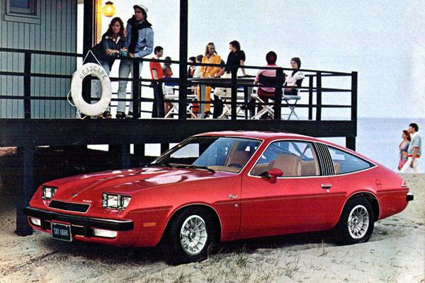The Worst: 1975-1980 Skyhawk