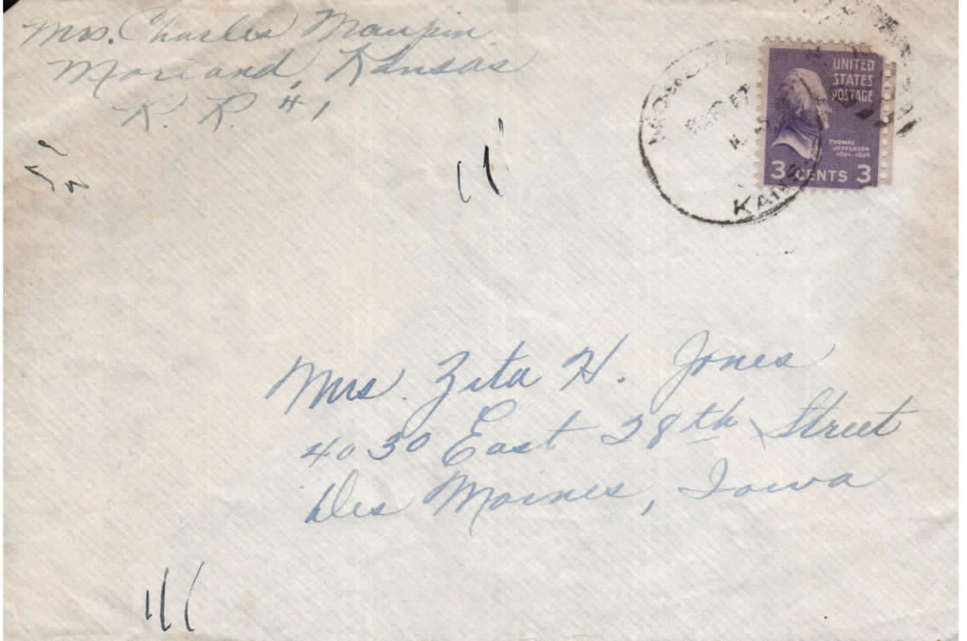 Maupin 3-15-1945 1.jpg