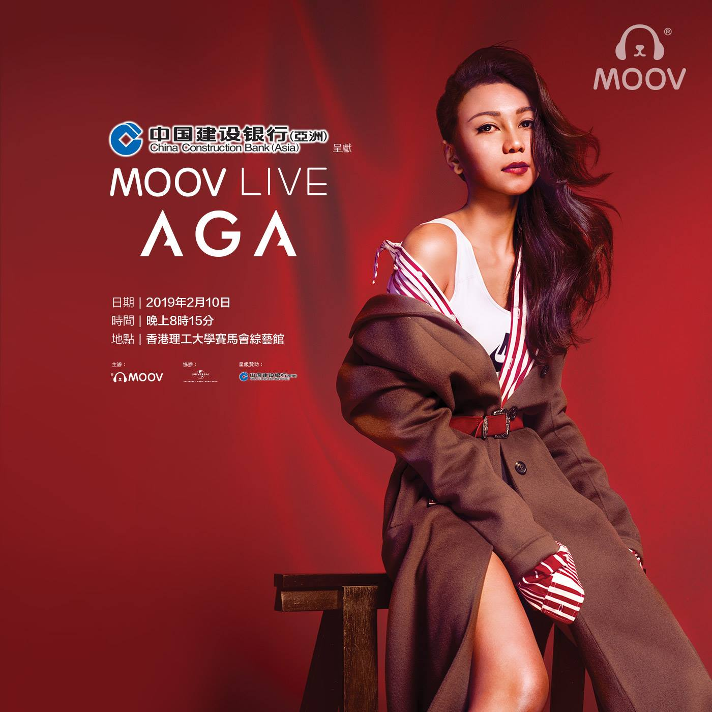 MOOV LIVE AGA.jpg