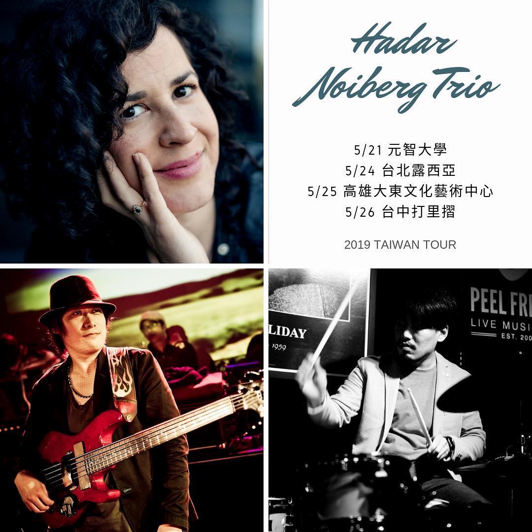 Hadar Noiberg Trio.jpg