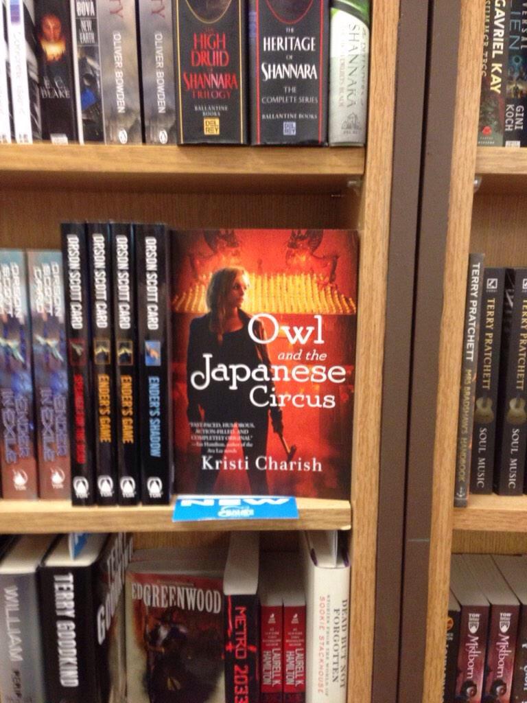 Black Bond Books in South Surrey, BC
