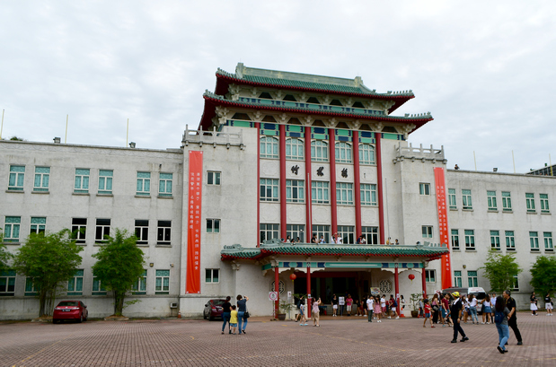 Chung Cheng Auditorium.jpg