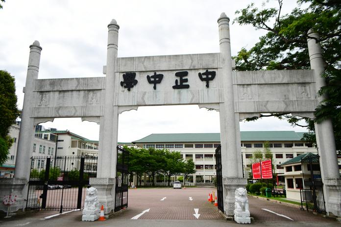 Chung Cheng Gate.jpg