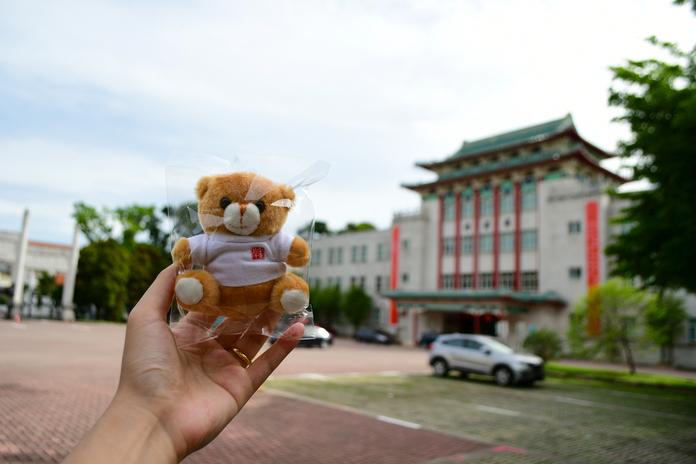 Chung Cheng Bear.jpg