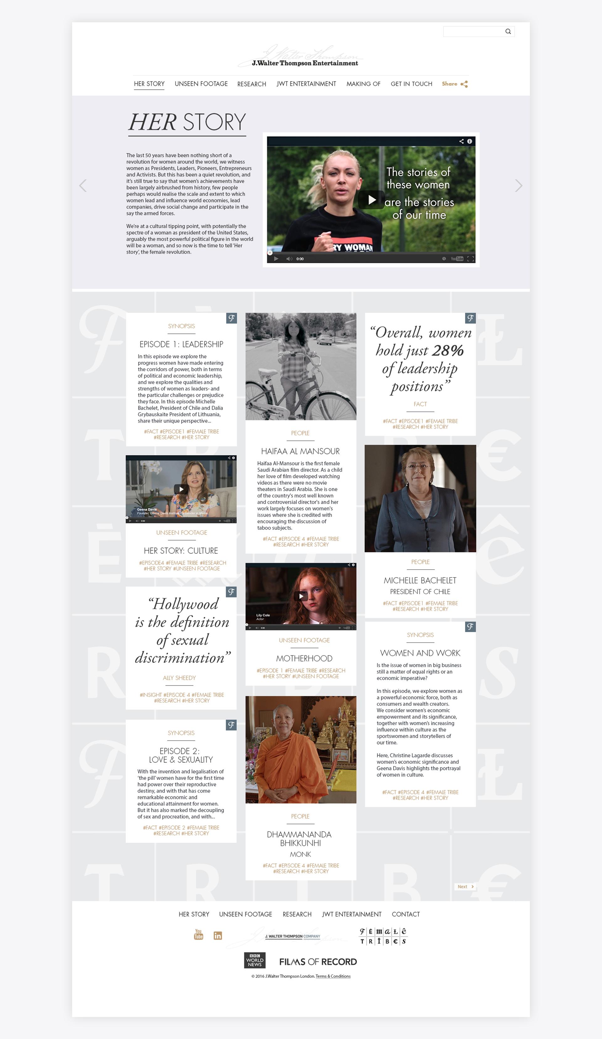 JWt_Entertainment_Homepage_full.jpg