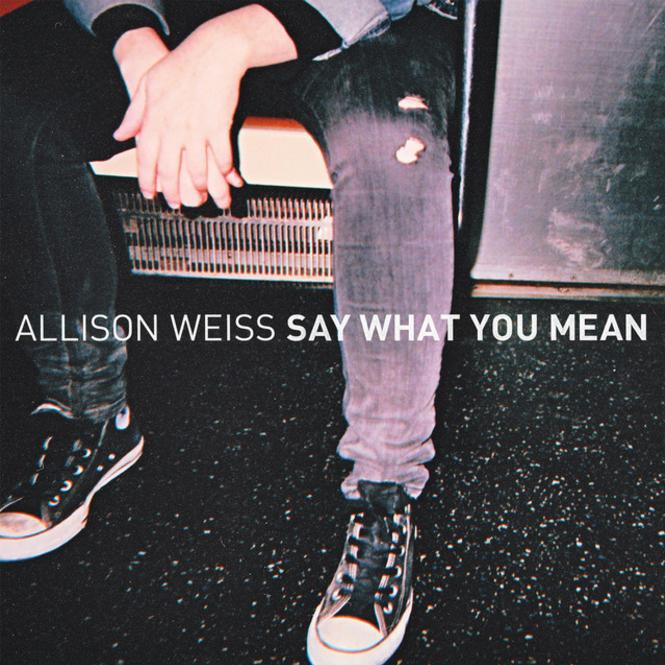 AllisonWeiss.png