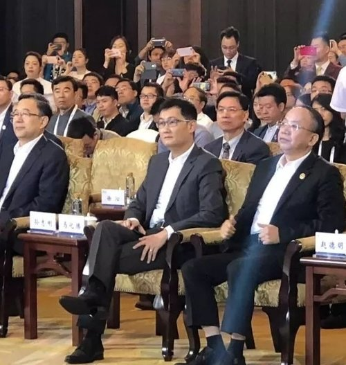 Pony Ma, CEO Tencent and other fellow keynote speakers in the audience at Big Data Expo China, Guiyang 2018.
