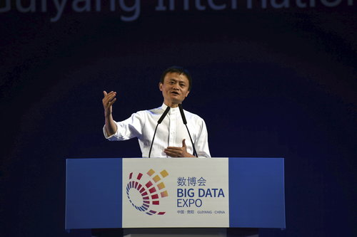 Founder and CEO of Alibaba, Jack Ma giving a keynote address the Big Data Expo China, Guiyang 2018.
