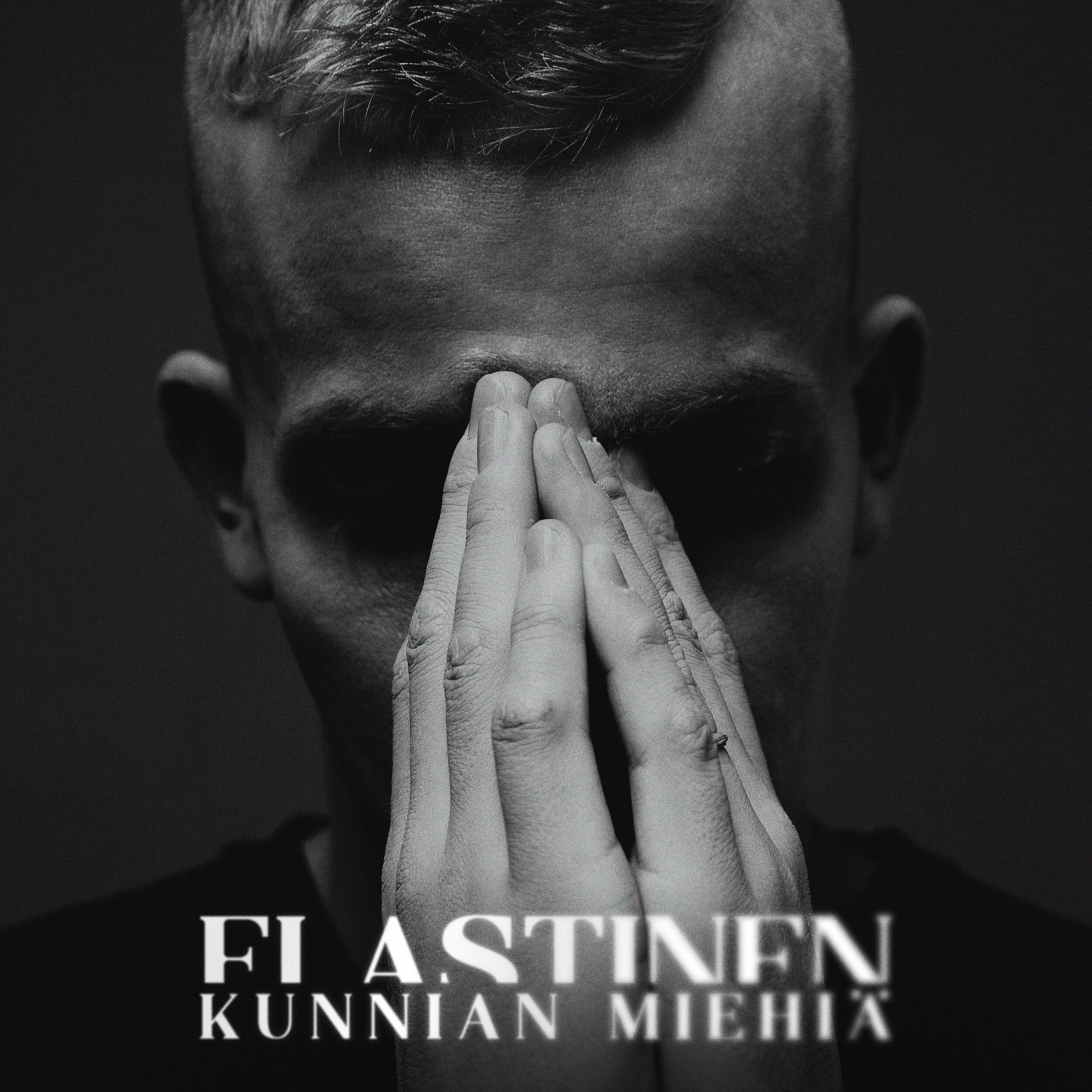 elastinen_kunnianmiehia_cover.jpg