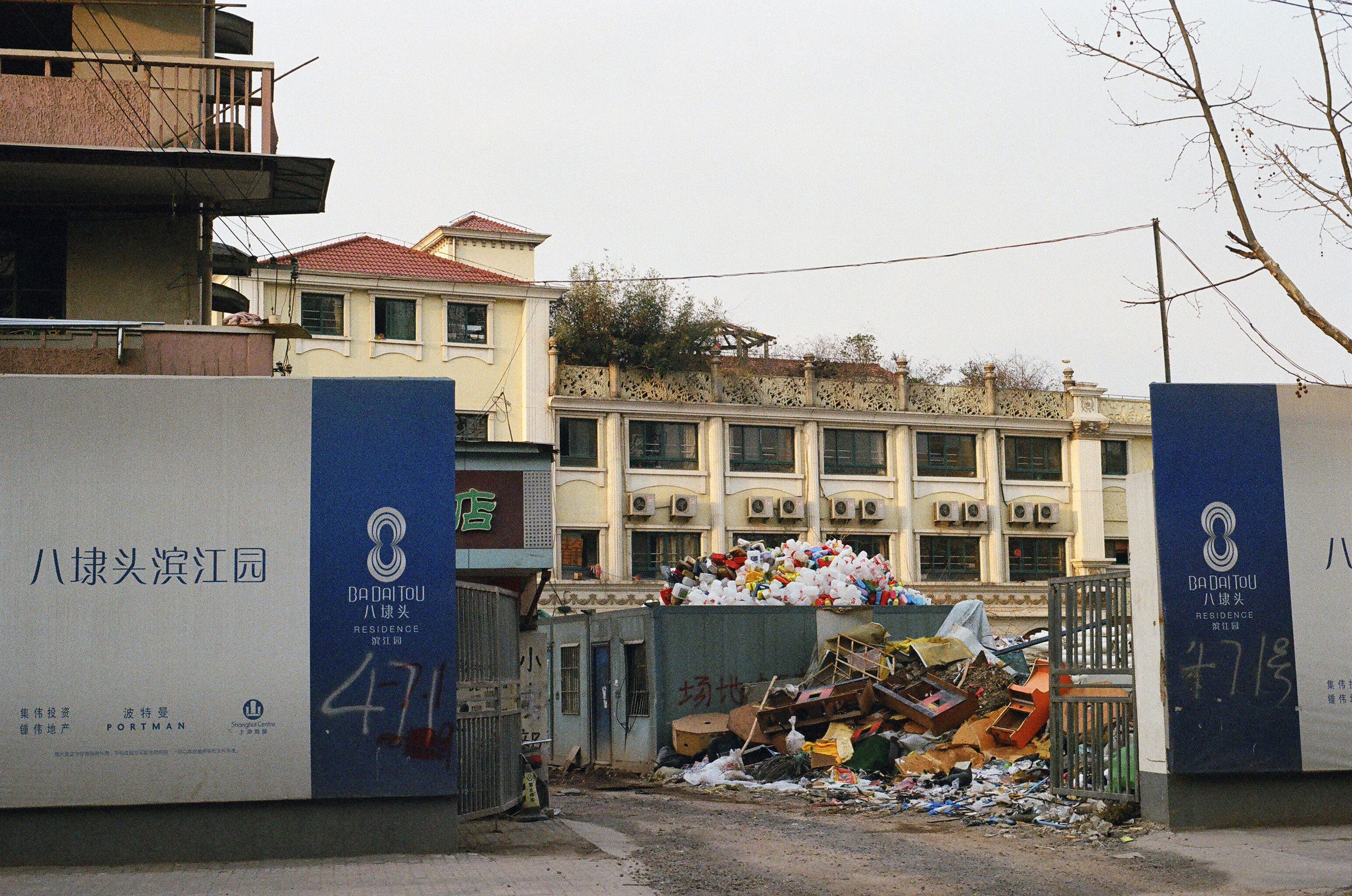 yangpu district, shanghai, 2018. the new real-estate commercial, old building, trash.