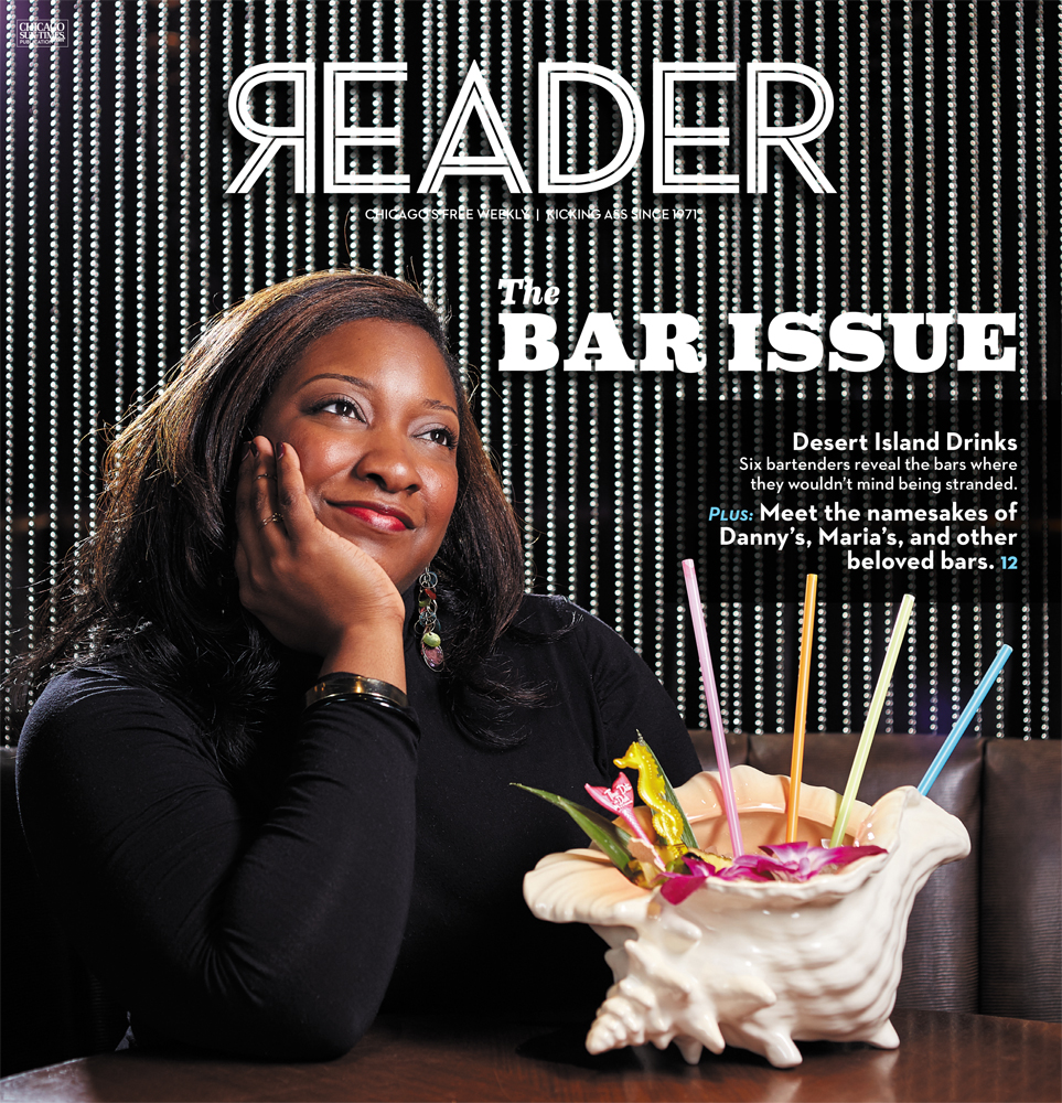 The Reader's Bar Issue 2015
