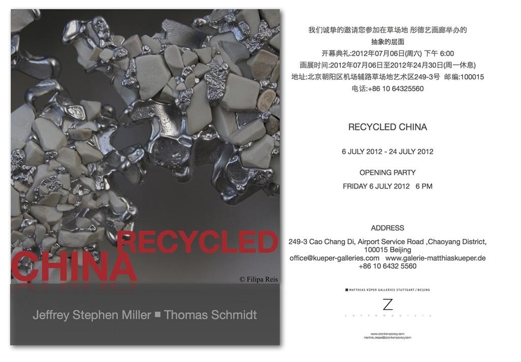 www.recycledchina.com