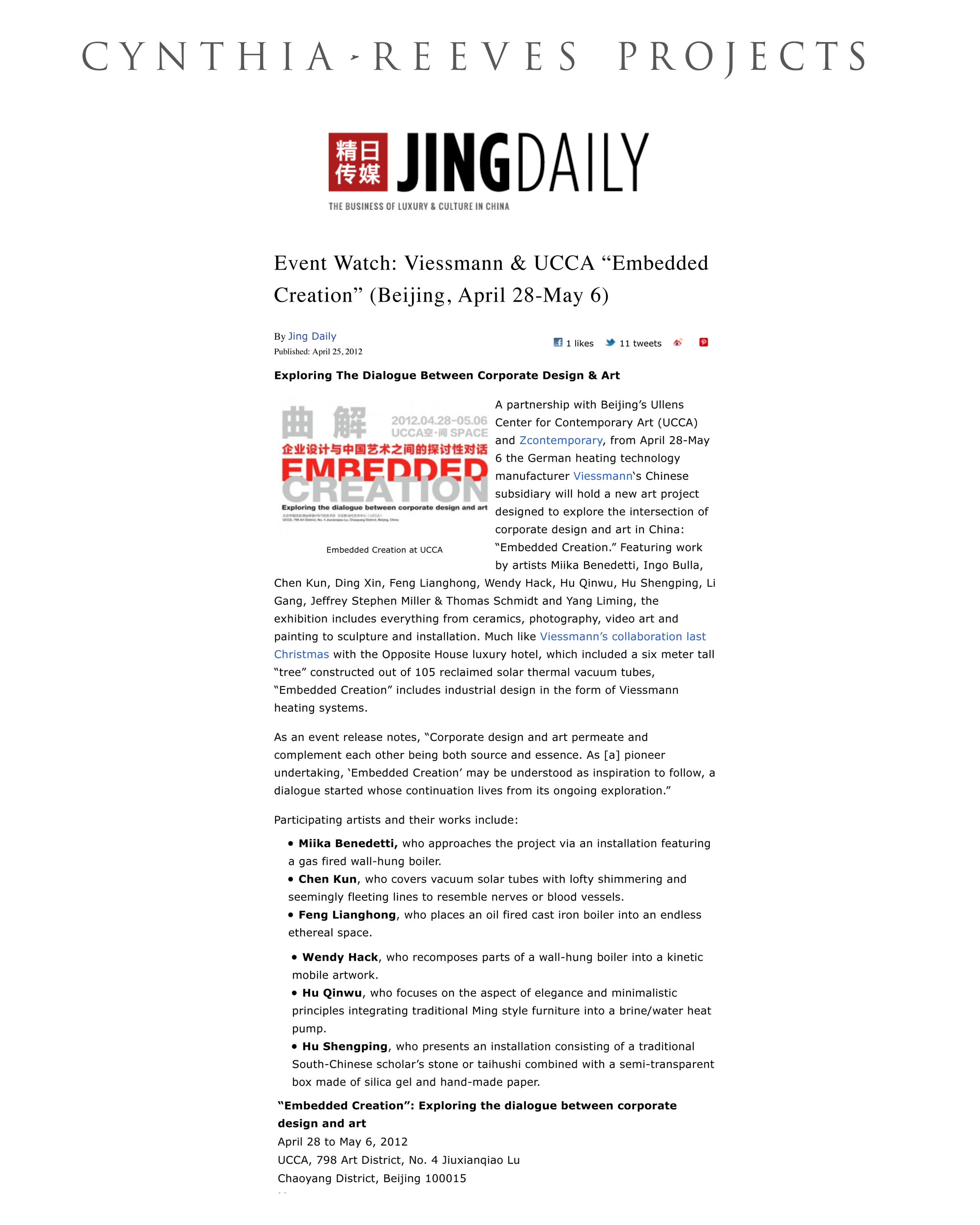 """EMBEDDED CREATION""_Feng_Jing-Daily_Ullens-Center_May-2012.jpg"