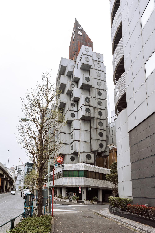 capsule Japan