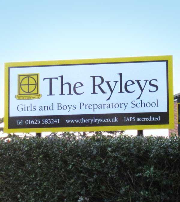 School entrance signage.