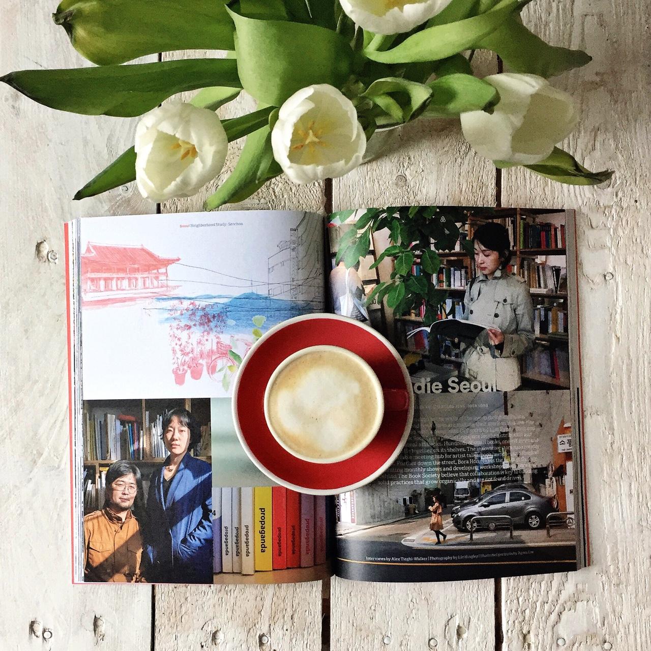 Pineapple mag  via Coffee Table Mags