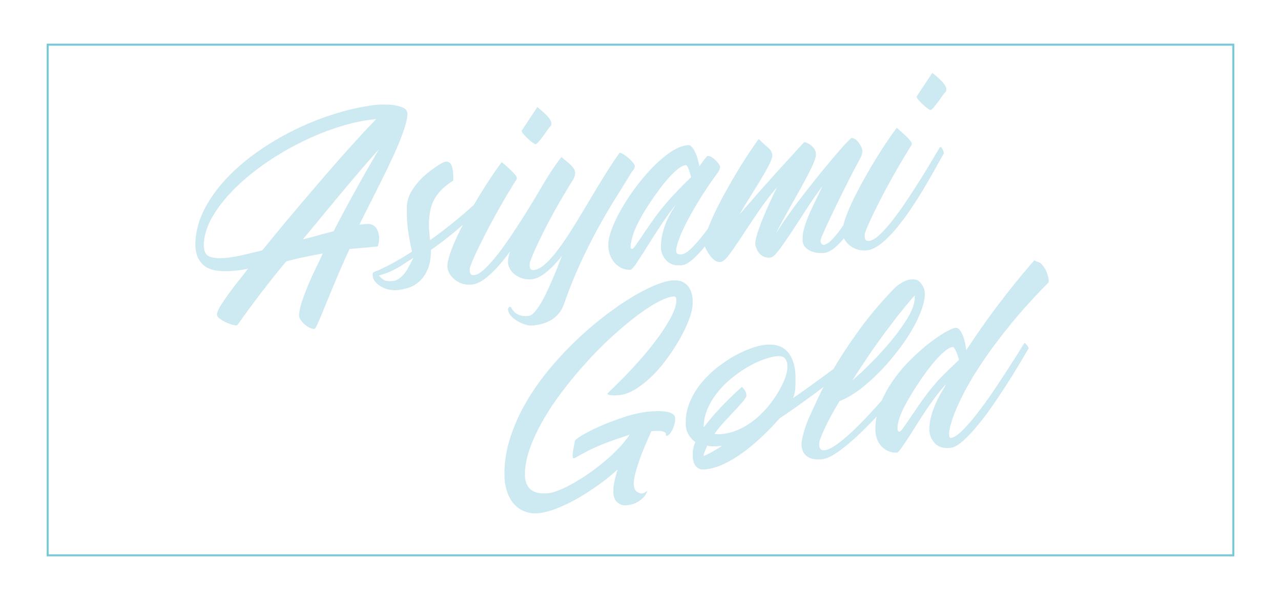 Asiyami_header.png