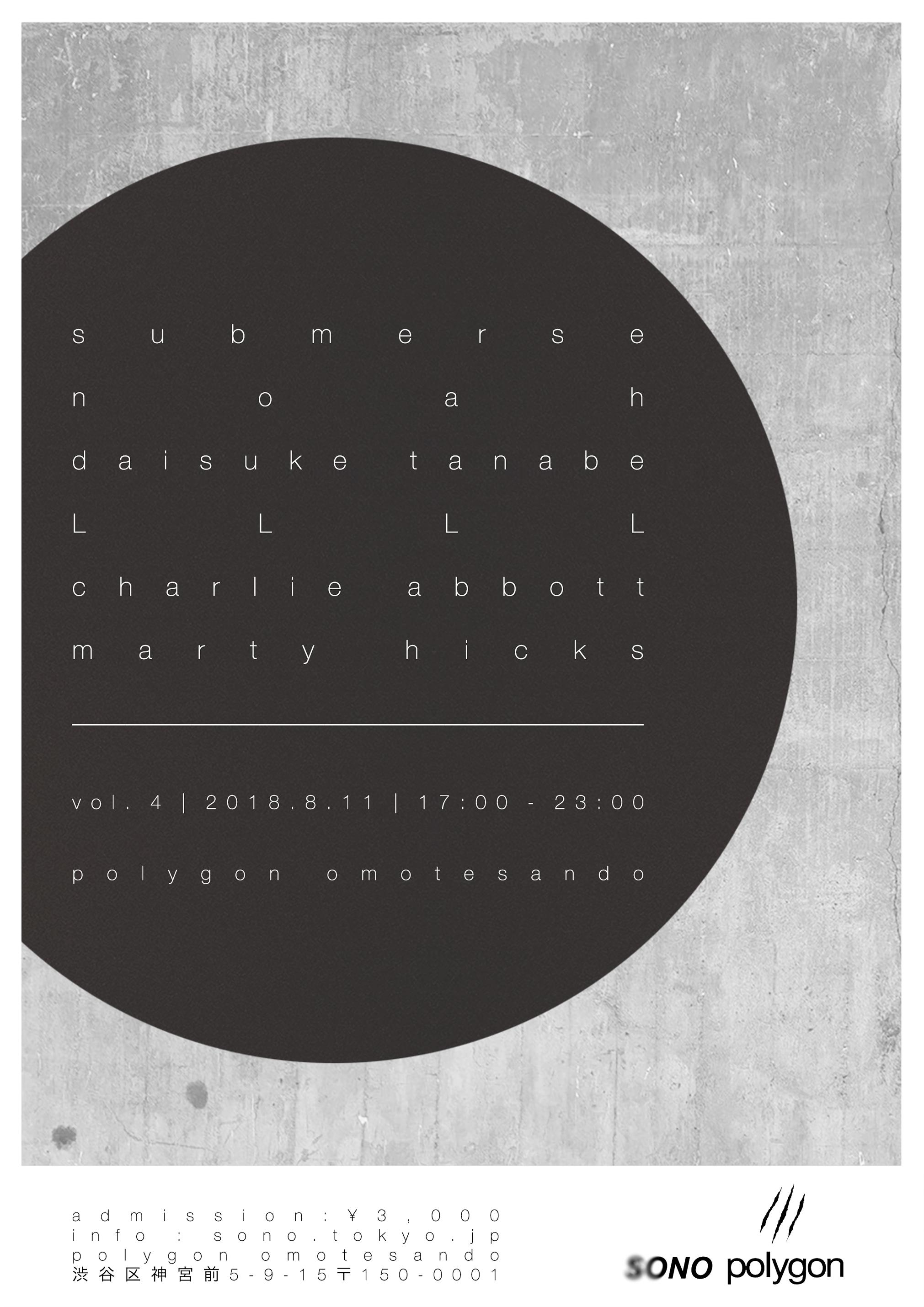Vol.4_Flyer.png