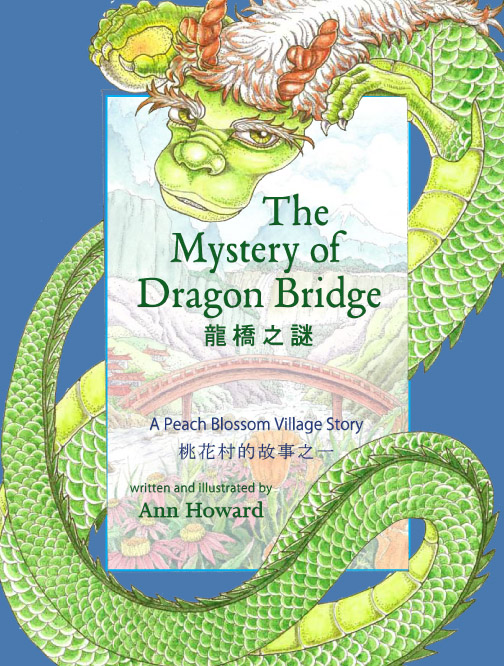 The Mystery of Dragon Bridge (cover illustration).