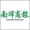 Digital-Marketing-Agency-_-Digital-Marketing-Agency-Featured-on-Nan-Yang-Siang-Pau.jpg