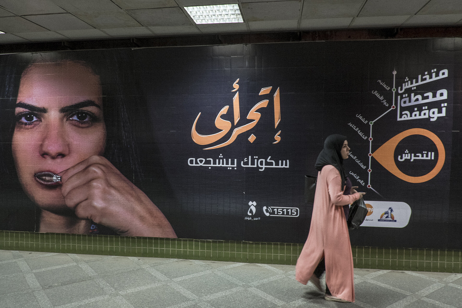 "The year 2017 was declared a ""Year of the Woman"" by the Egyptian president El-Sisi. In 2018 posters from a campaign against sexual harassment, financed by the Ministy of Health together with the UNFPA organisation are visible in the main Cairo metro stations.The poster lists lack of education, underage marriage, work, too many children, harassment, negative habits and people's opinions as the main obstacles for women gender equality in Egypt. November 2018, Cairo, Egypt"