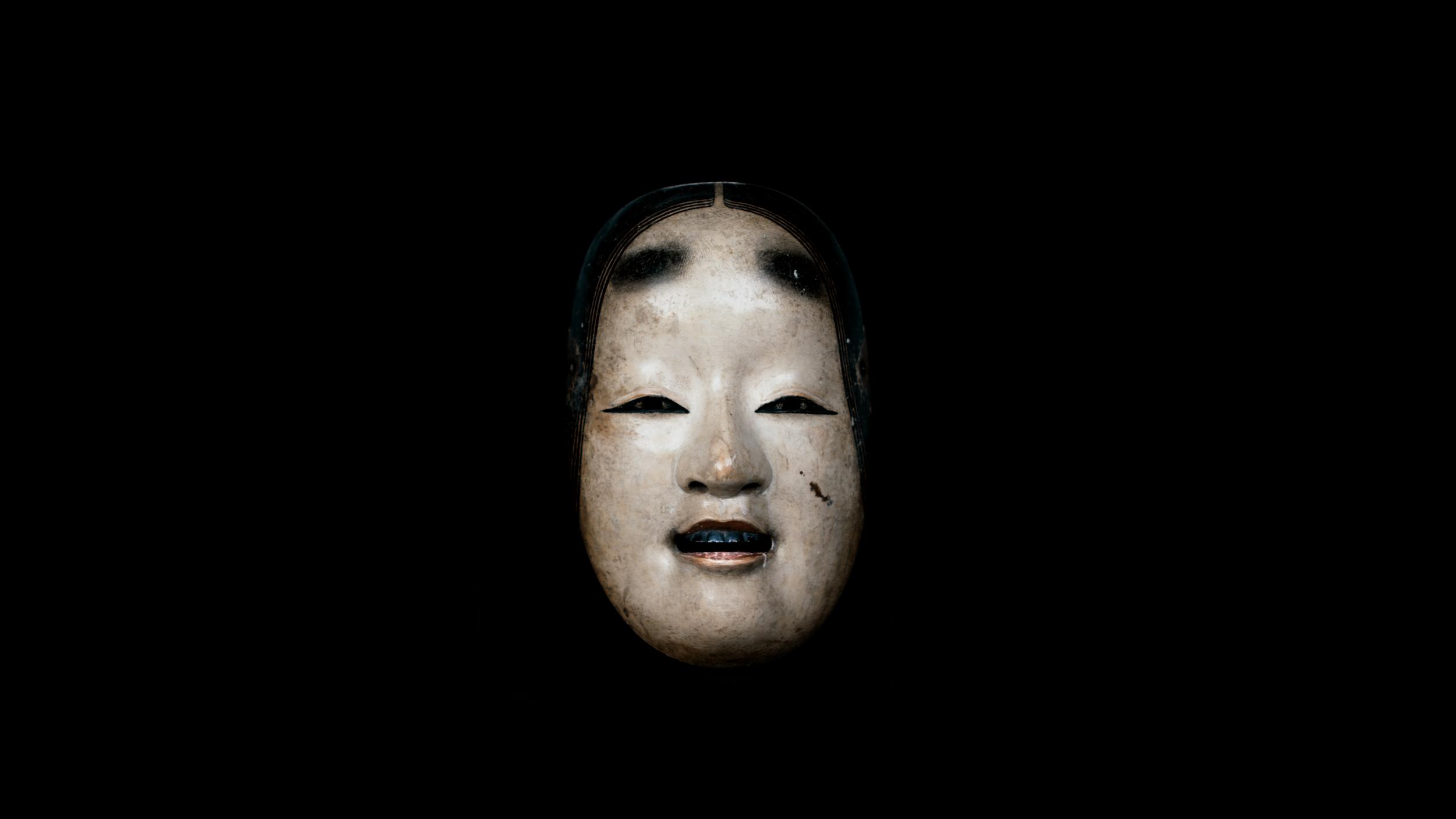 能面 小面 ゆふかつら 伝越智作  Noh Mask, Ko'omote (Yūkazura)  Attributed to Echi