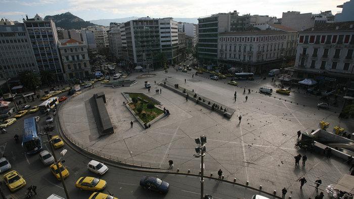 Omonoia Square.jpg