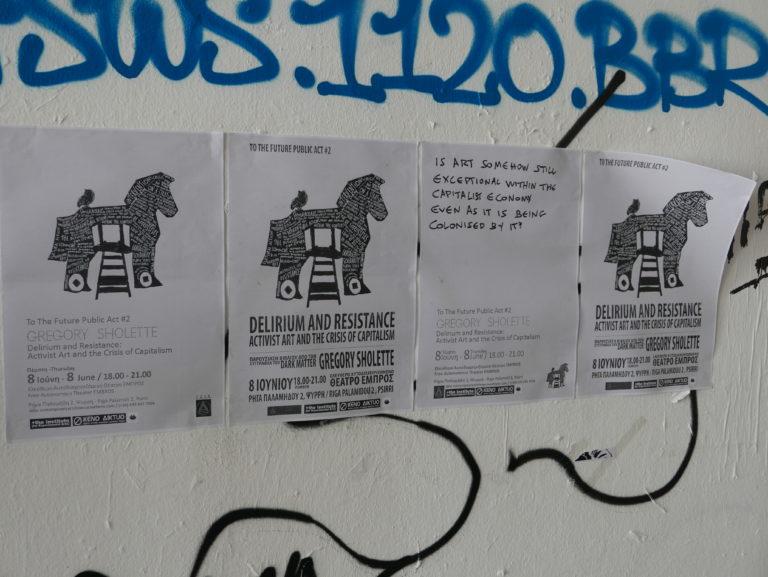 Trojan-Horse-1-768x577.jpg