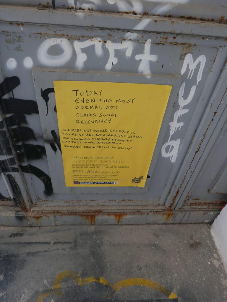 Trojan-Horse-2-e1505661951705-768x1023.jpg