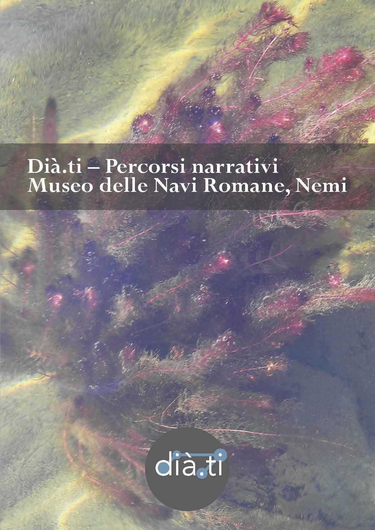 Brochure Nemi_vert_Page_1.jpg