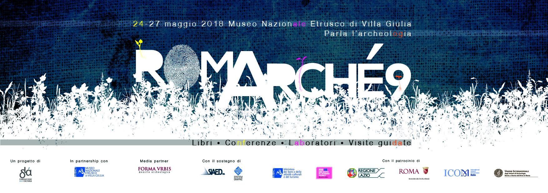 Banner RomArché 2018.jpg