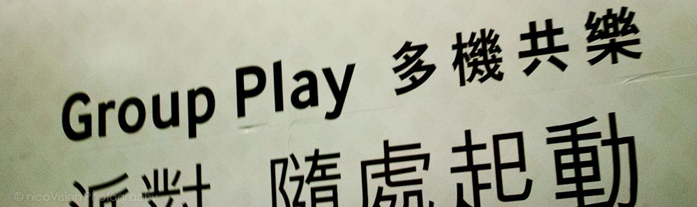 HK signs-5.jpg