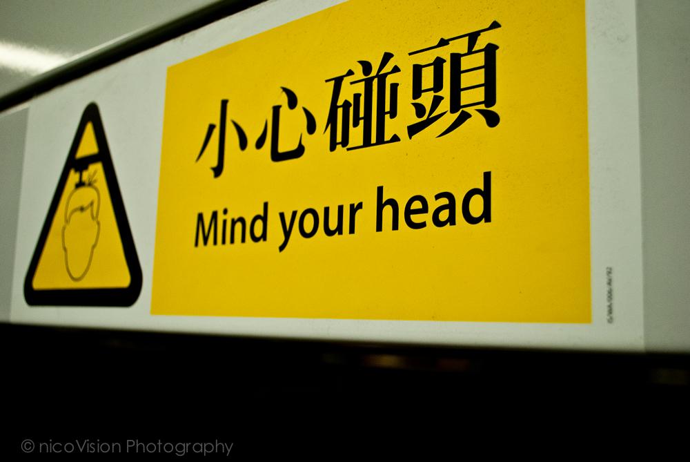 HK signs-9.jpg