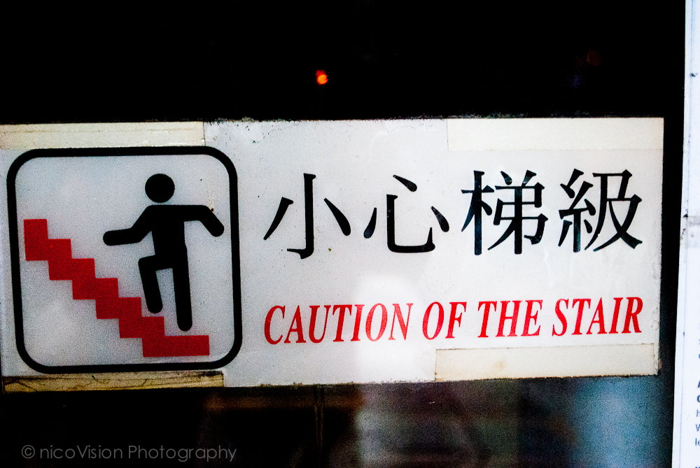 HK signs-10.jpg