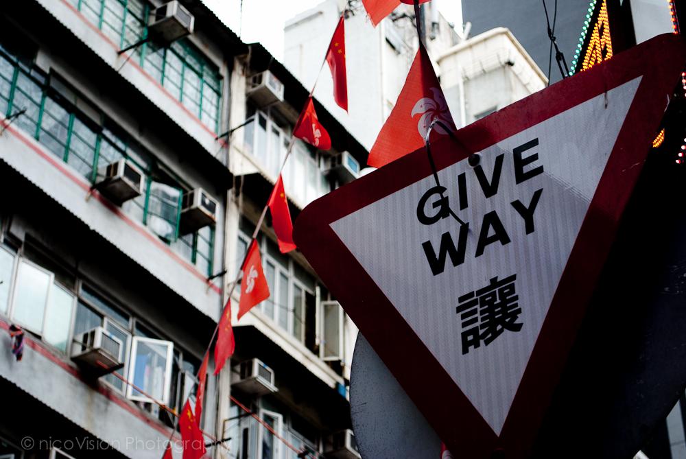 HK signs-21.jpg