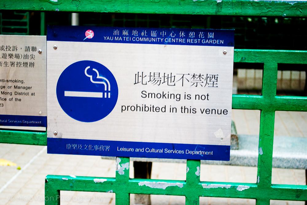 HK signs-23.jpg