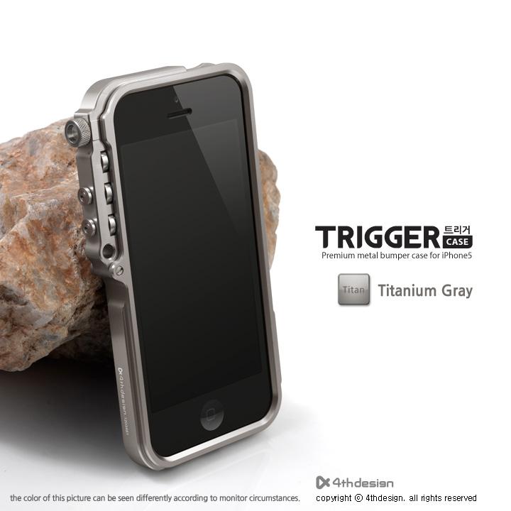 trigger02_titan
